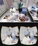 3D scanning thumbnail